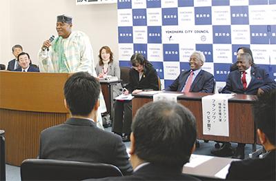 「日本とアフリカの架け橋に」