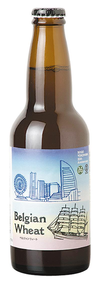 地元コラボのビール