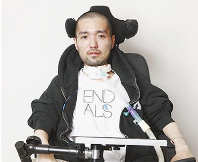 難病ALSを知る