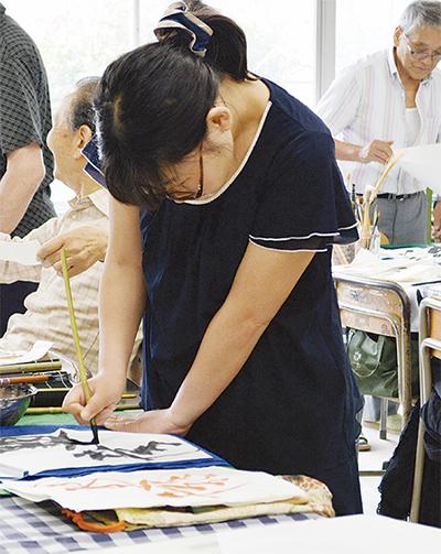 アート公募展で入選