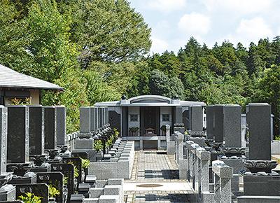 「安心」の墓葬供養