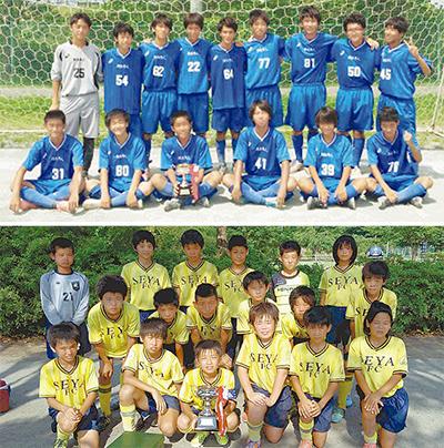 「隼人高」、「瀬谷FC」が優勝