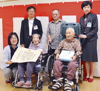 最高齢は105歳・矢島さん