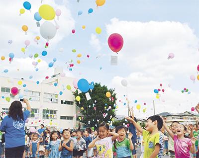 風船で祝う50周年