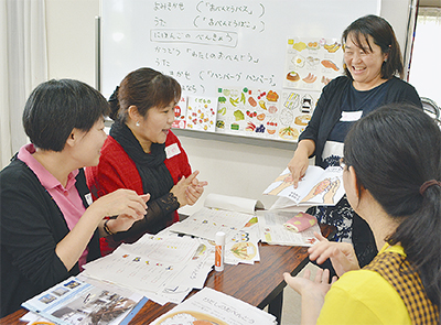 外国人親子に日本語教室