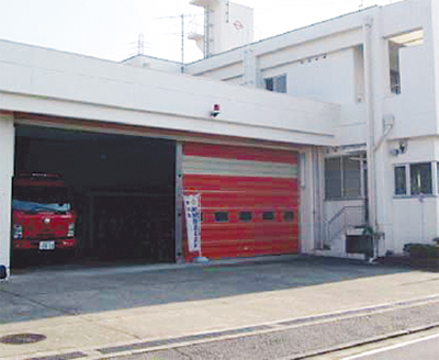 消防団・消防署を知ろう