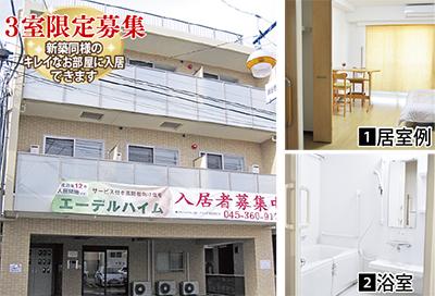 駅徒歩5分で敷金0(ゼロ)円