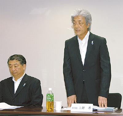 新理事長に上野氏