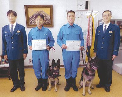 警察犬2頭、お手柄