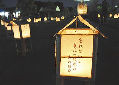 復興願う灯、街中に 三ツ境や阿久和で七夕祭