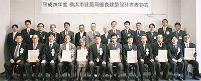 7事業所が受賞