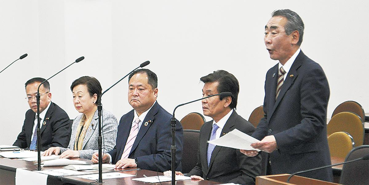 横浜誘致へ議員連盟