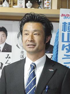 昨年の補選から3度目の挑戦で市会トップ当選となった横山勇太朗氏