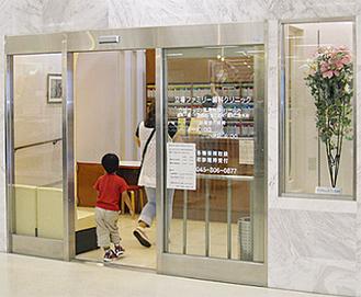 イトーヨーカドー立場店2Fにある同クリニック