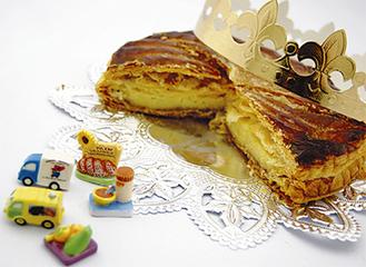 「王様のお菓子」という意味のガレット・デ・ロワ