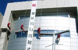 消防職員による訓練