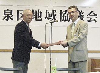 北原会長(左)と高橋区長