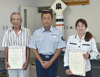 左から齊藤会長、林署長、小山さん