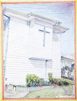 中和田カトリック教会
