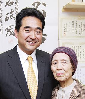 坂井氏を労った母、たや子さん