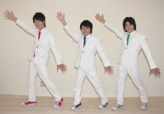 左からヤマト(19)、ヒカル(25)、ショウヤ(19)
