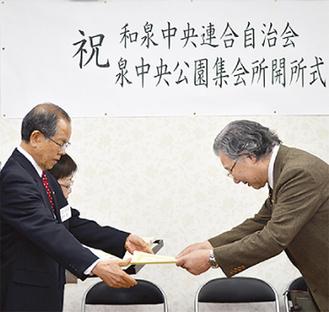 日並会長(右)から新村社長に感謝状が贈られた