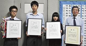 写真左から橋田くん、井上くん、松田さん、指導担当の林教諭