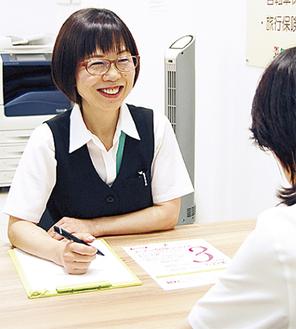 「親身になってご相談に乗ります」と話す店長の横山さん