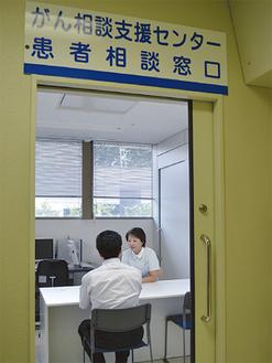 院内に設けられている「がん相談支援センター」