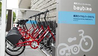 横浜ロイヤルパークホテルのサイクルポート=6日