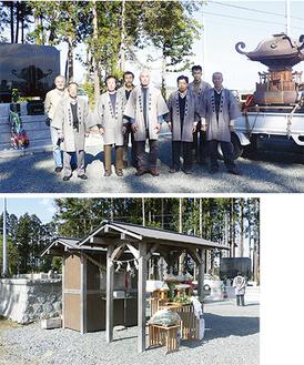 綿津見神社を訪れた保存会のメンバー(上)。奥に見えるのが元々あった神社の基礎部分(下) 写真=中嶋さん提供