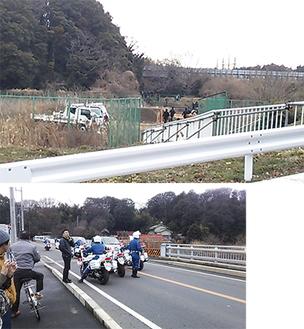 発見現場に急行する捜査員=写真上、和泉川にかかる橋を閉鎖する白バイ=写真下(横山勇太朗さん提供)