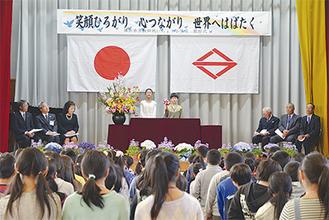 児童代表の言葉を述べる石井君(右)と松川さん