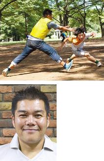 プレーする坂庭さん(左)=本人提供