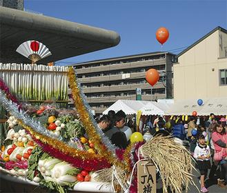 和泉支店名物の野菜を盛った宝船