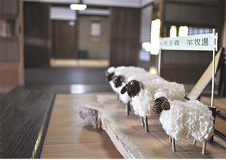 天王森泉館入口で来館者を出迎える羊