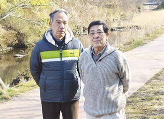 広場づくりに取り組む山村会長(右)と清水副会長