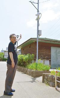 集いのまほろばの防犯カメラと小泉会長