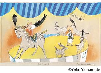 「馬を愛した男」(1990年)
