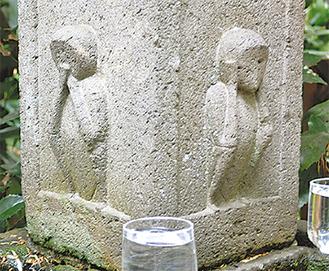 庚申塔の三猿