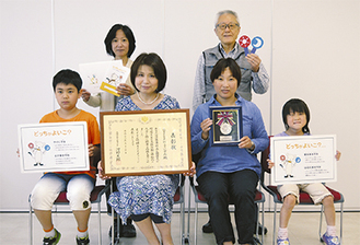 太田代表(前列左から2人目)とメンバーの親子ら