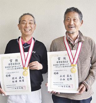 渡辺さん(左)と小川さん