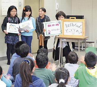 紙芝居をする代表児童ら