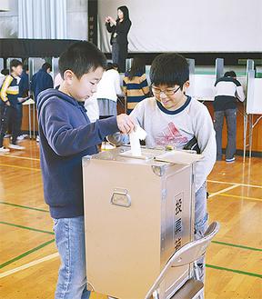 投票する東中田小の児童