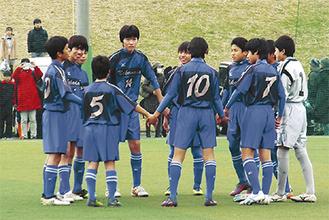 試合に臨む中和田中サッカー部