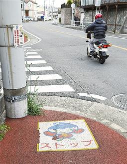 岡津町の歩道のイラスト