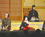 歌舞伎をもっと知る