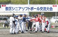 仙台市泉区へ88人の選手団