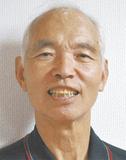 鈴木 重義さん