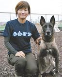 救助犬世界選手権で入賞